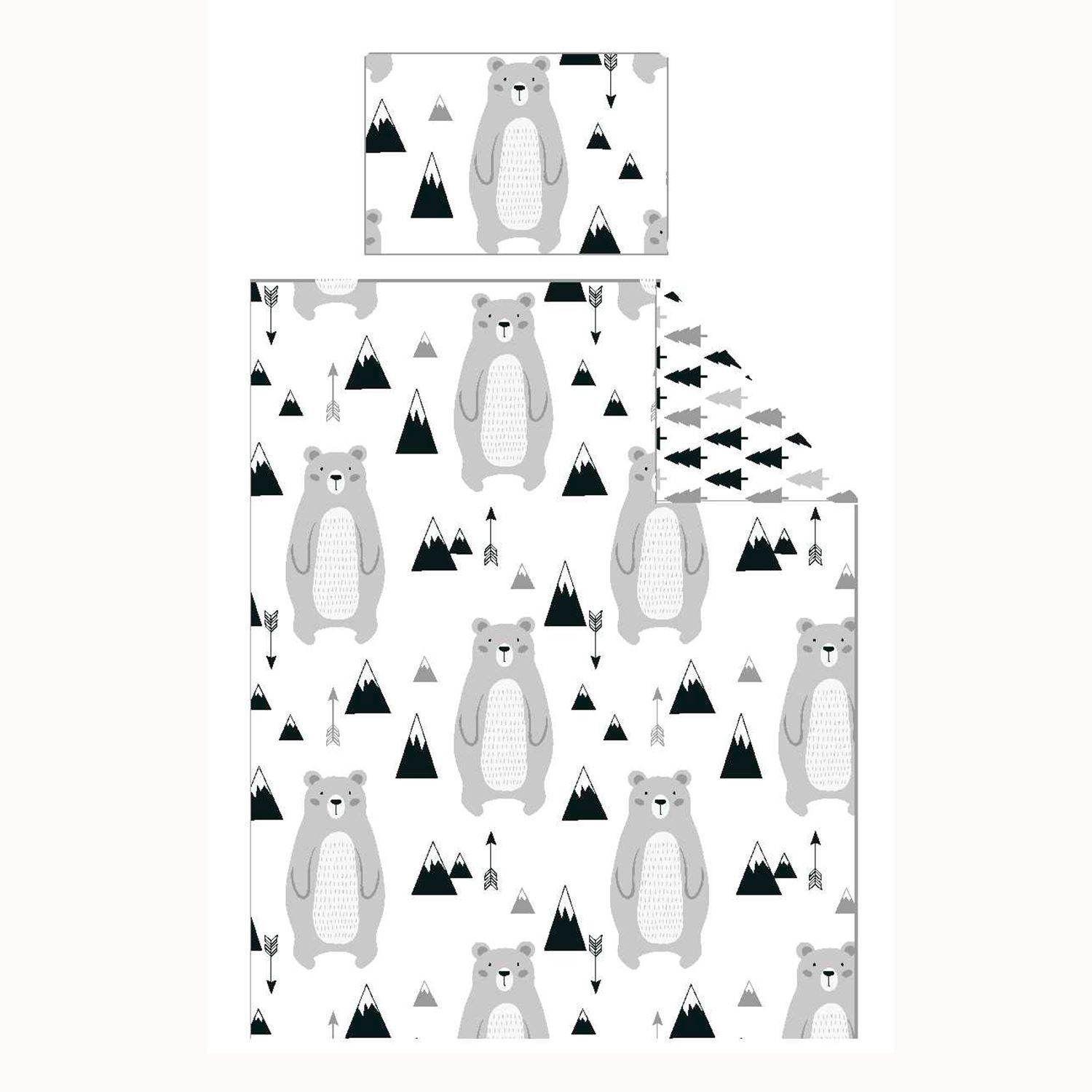 Scandi Bear Forest Junior Toddler Duvet Cover Set Boys