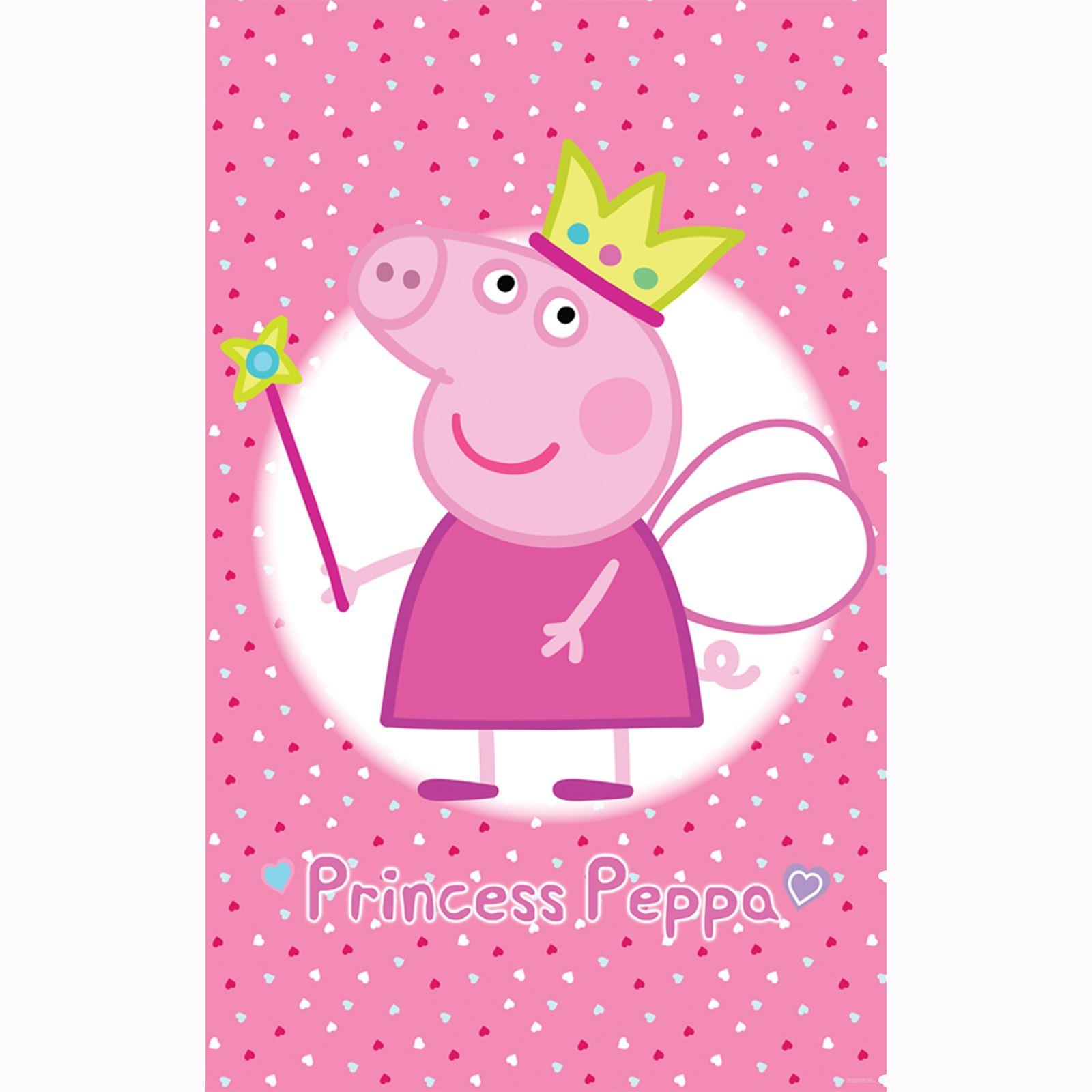 Peppa Pig George Wallpaper by Walltastic