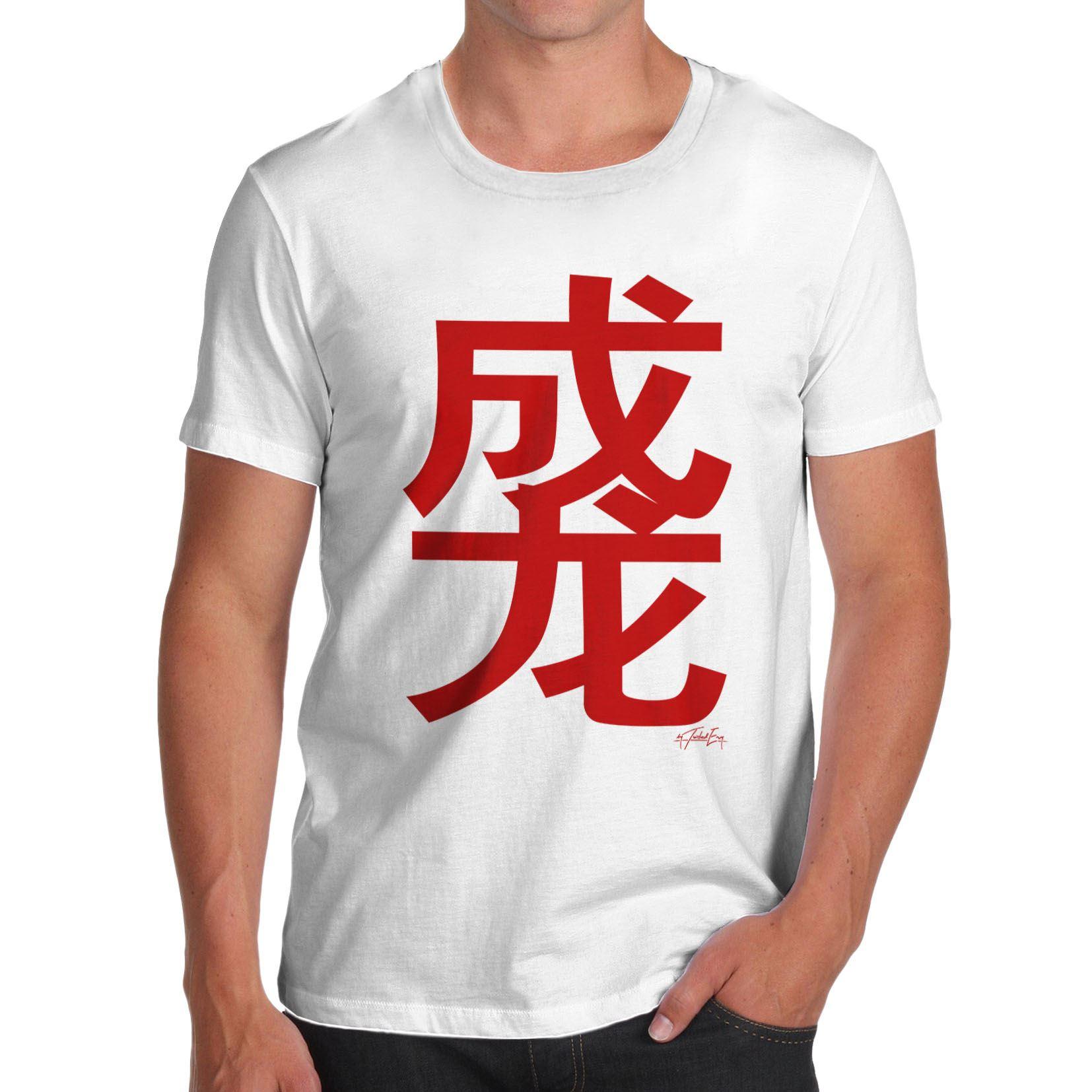 Mens Red Duang Chinese Character T Shirt Ebay