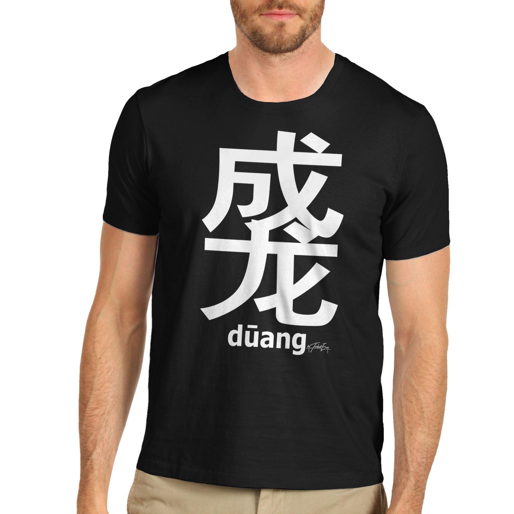 Mens Duang Chinese Character Novelty T Shirt Ebay