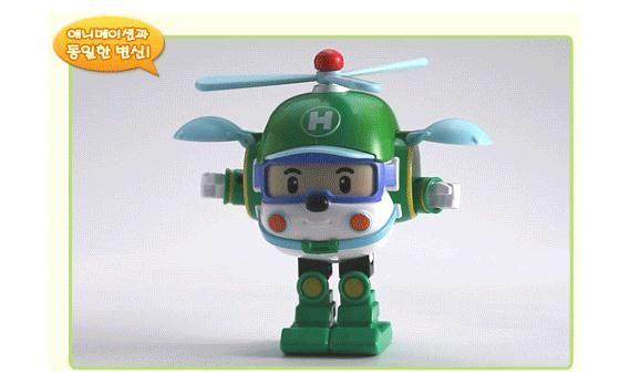 Robocar poli korean made tv animation toy transformer heli 4891813831693 ebay - Robocar poli heli ...