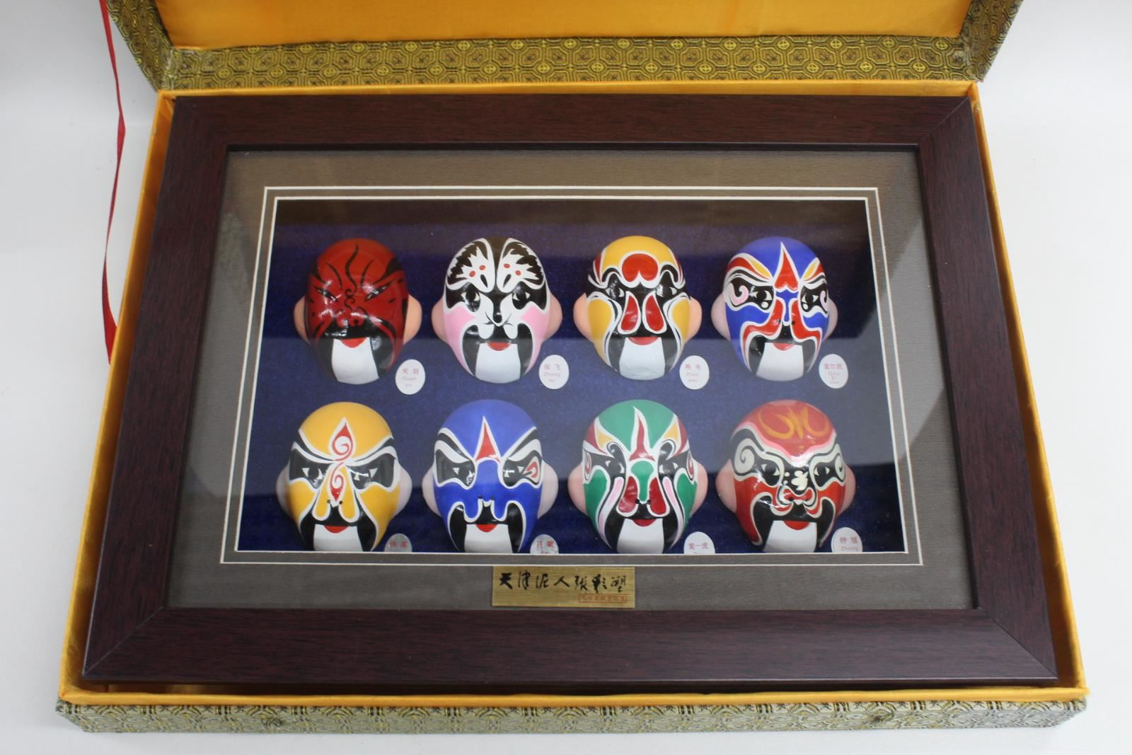 Traditional-Chinese-Opera-Face-Painted-Theme-Masks-Framed-Miniature-Set-Of-8