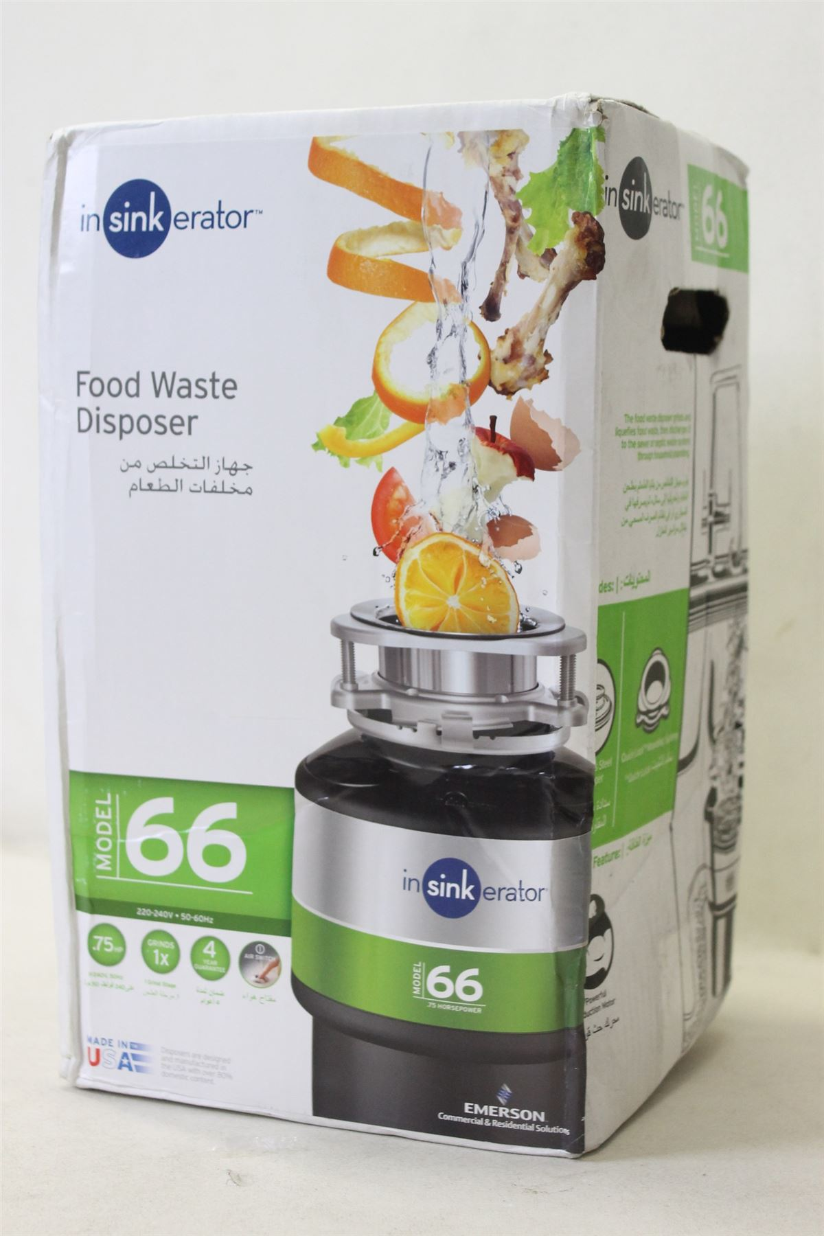 UPC 050375020080 Product Image For Insinkerator Ise Model 66 Sink Food  Waste Disposer With Air Switch