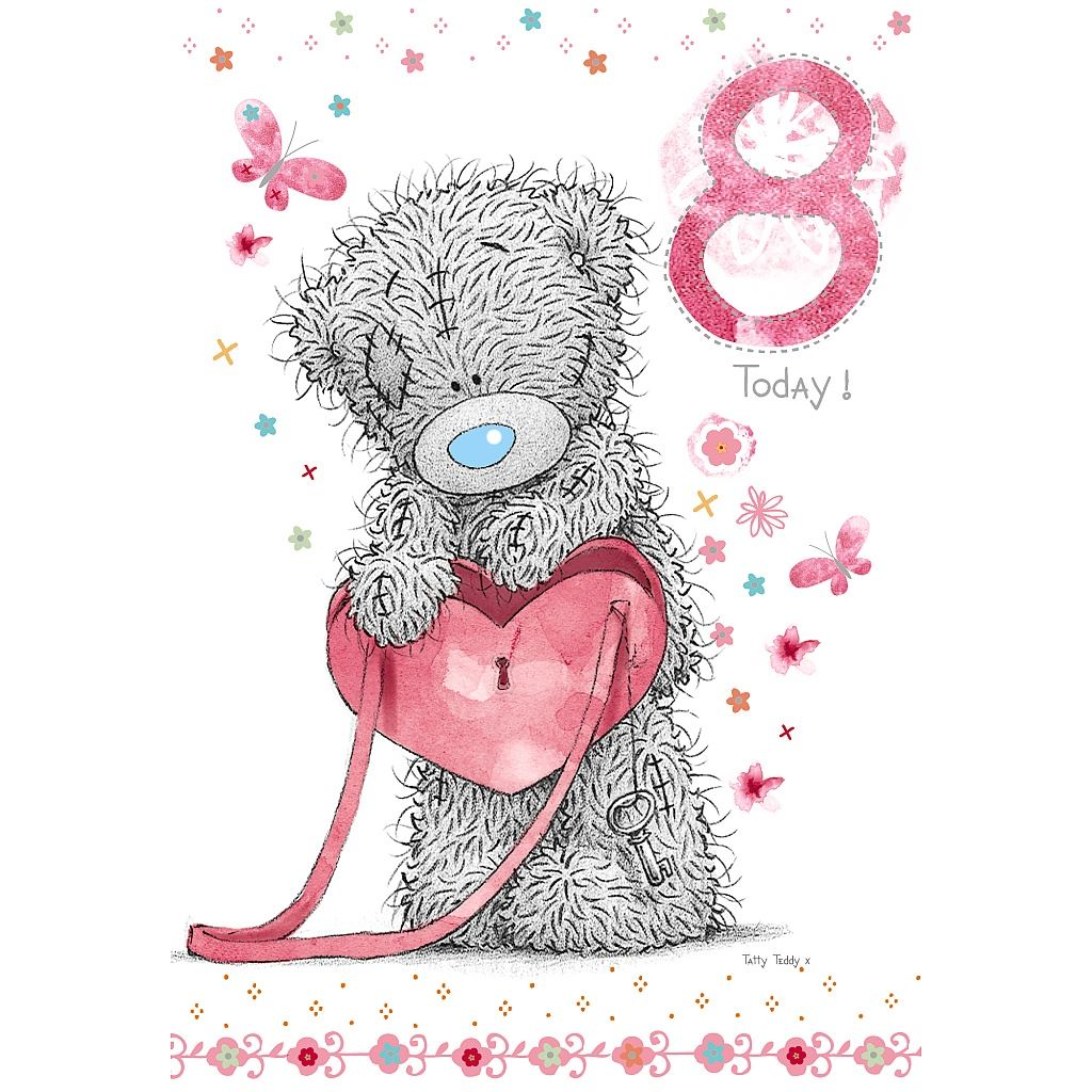 8th birthday card gallery birthday cards ideas me to you birthday cards variety of cheap discount bday card tatty me to you birthday bookmarktalkfo Image collections