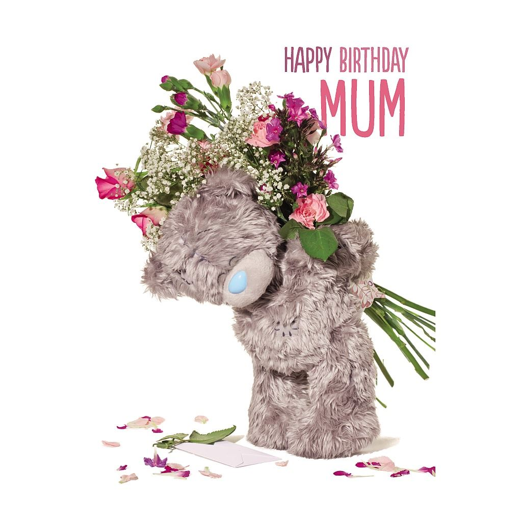 Me to You Mum and Dad Birthday Cards Parents Card Selection – Mummy Birthday Card
