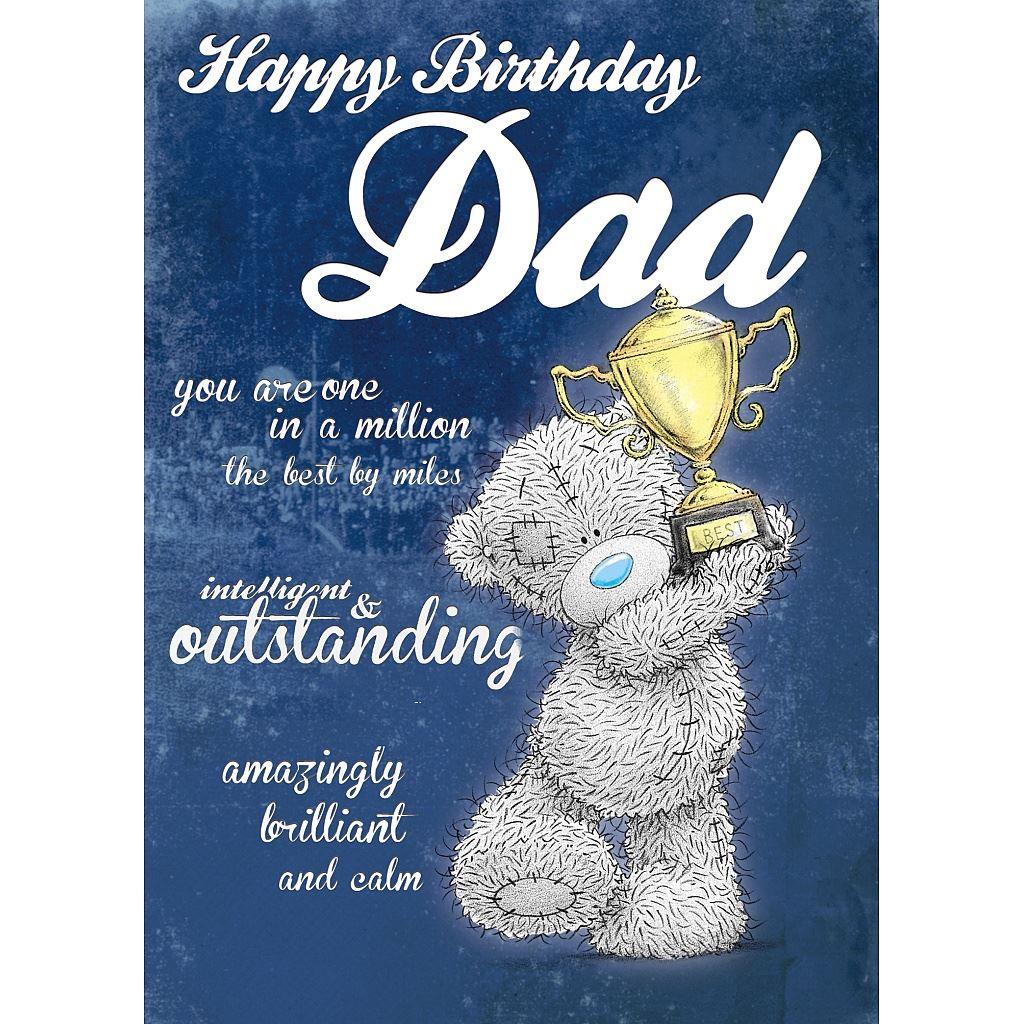 Me to You Mum Dad Birthday Cards Parents Card Selection Tatty – Tatty Teddy Birthday Cards