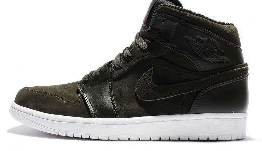 Mid Air Jordan Pantalon Nike Noir 034 554724 Hommes 1 w4qIpxEO5I