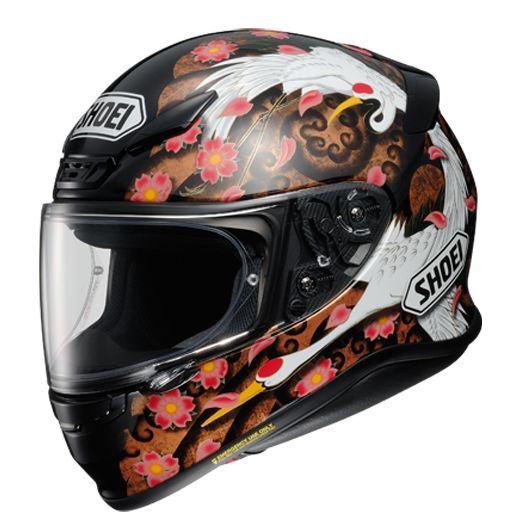 Shoei-NXR-Full-Face-Motorcycle-Motorbike-Premium-Helmet-RF-1200 thumbnail 35