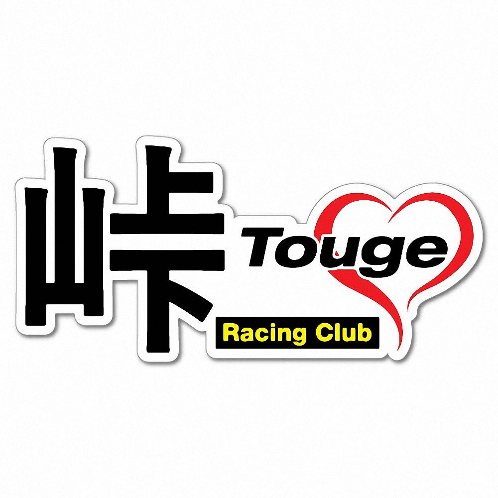 Details about touge racing club mountain pass sticker decal jdm car drift vinyl funny turbo