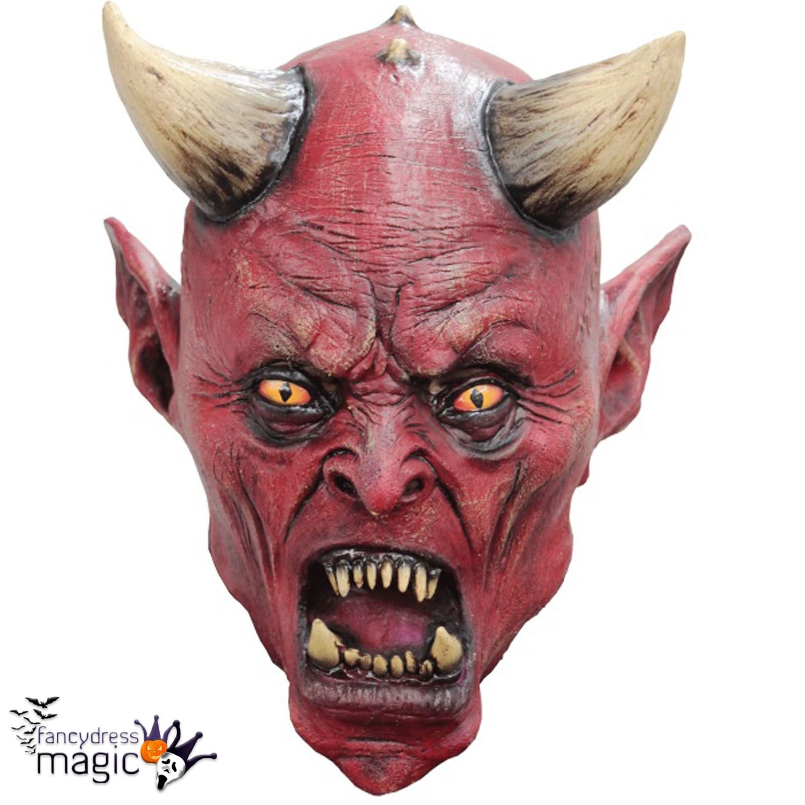 Boys Kids Latex Uzzath Satan Devil Demon Halloween Horror