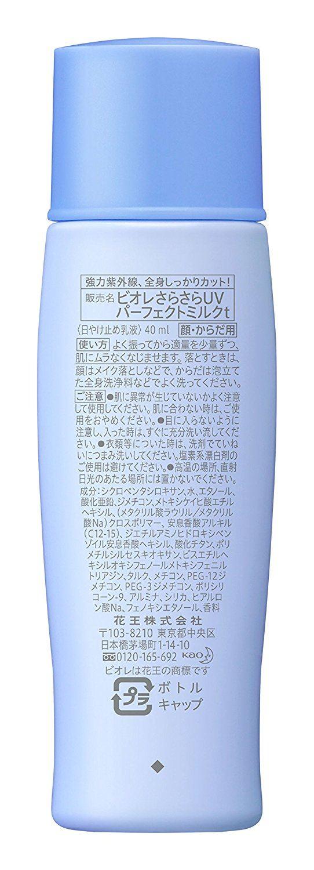 Kao-Biore-UV-perfetto-Latte-Protezione-Solare-SPF-50-PA-per-il-viso-o-corpo miniatura 5