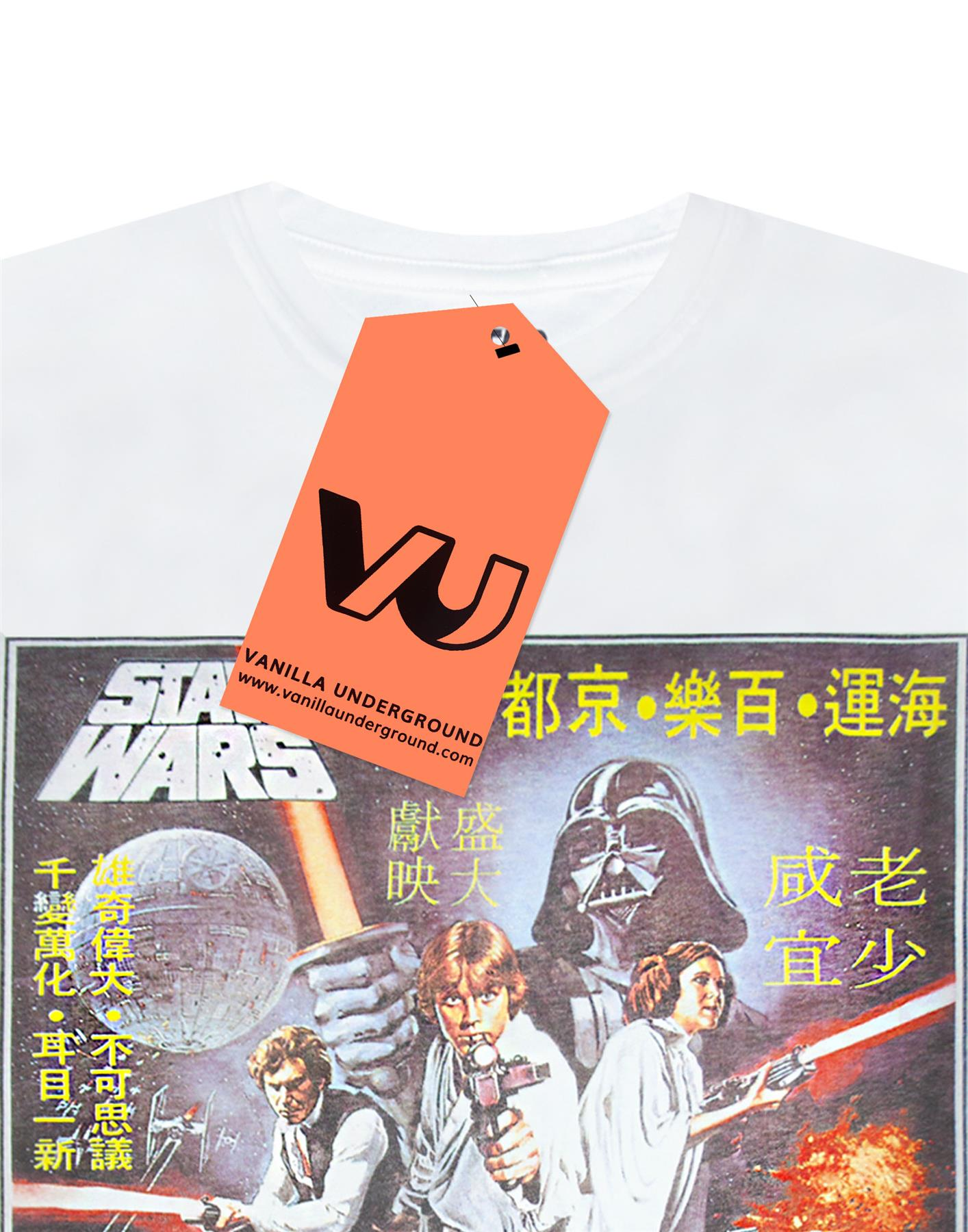 Star-Wars-A-New-Hope-Vintage-Japanese-Poster-Men-039-s-T-Shirt thumbnail 5