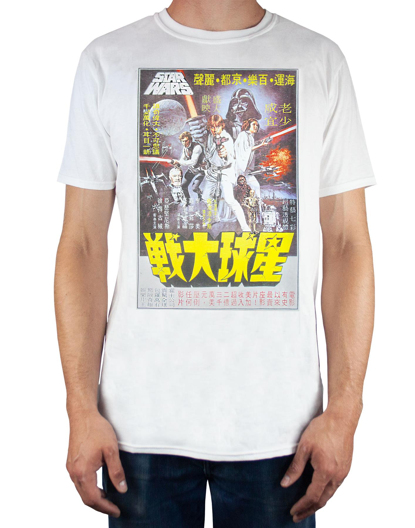Star-Wars-A-New-Hope-Vintage-Japanese-Poster-Men-039-s-T-Shirt thumbnail 1