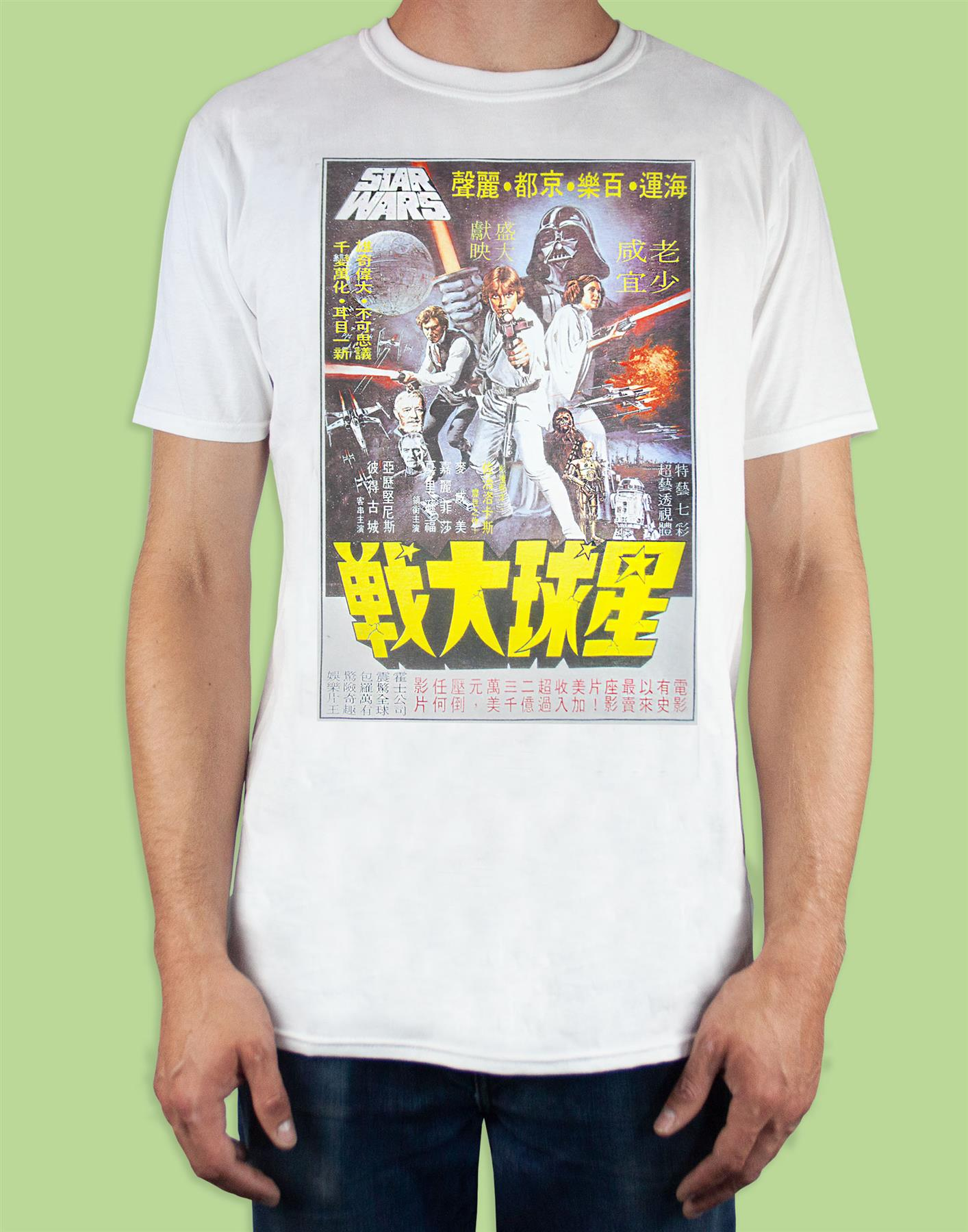 Star-Wars-A-New-Hope-Vintage-Japanese-Poster-Men-039-s-T-Shirt thumbnail 2