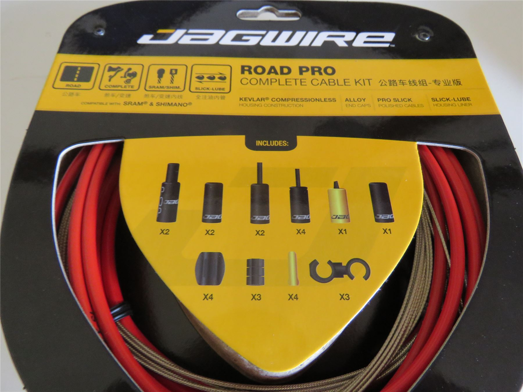Jagwire Front /& Rear Brake Gear Cable Set Inner Outer FMF MTB Road Bike Bicycle