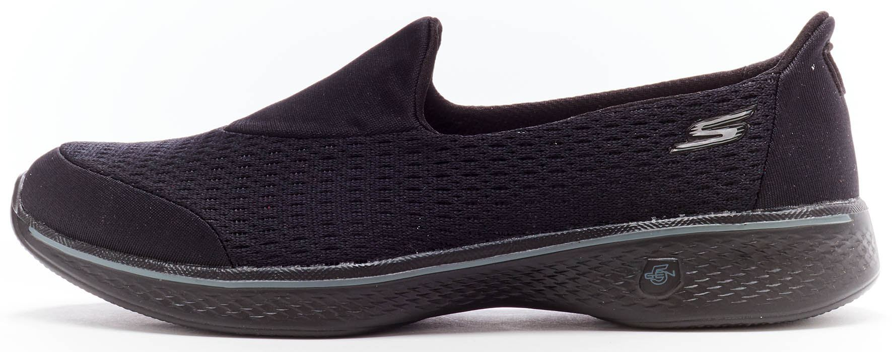 Black 'Go Walk 4 Pursuit' slip on trainers cheap reliable outlet deals sale get authentic cheap looking for SPoRoUw7