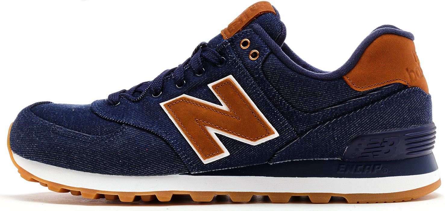new balance trainers 574 leather
