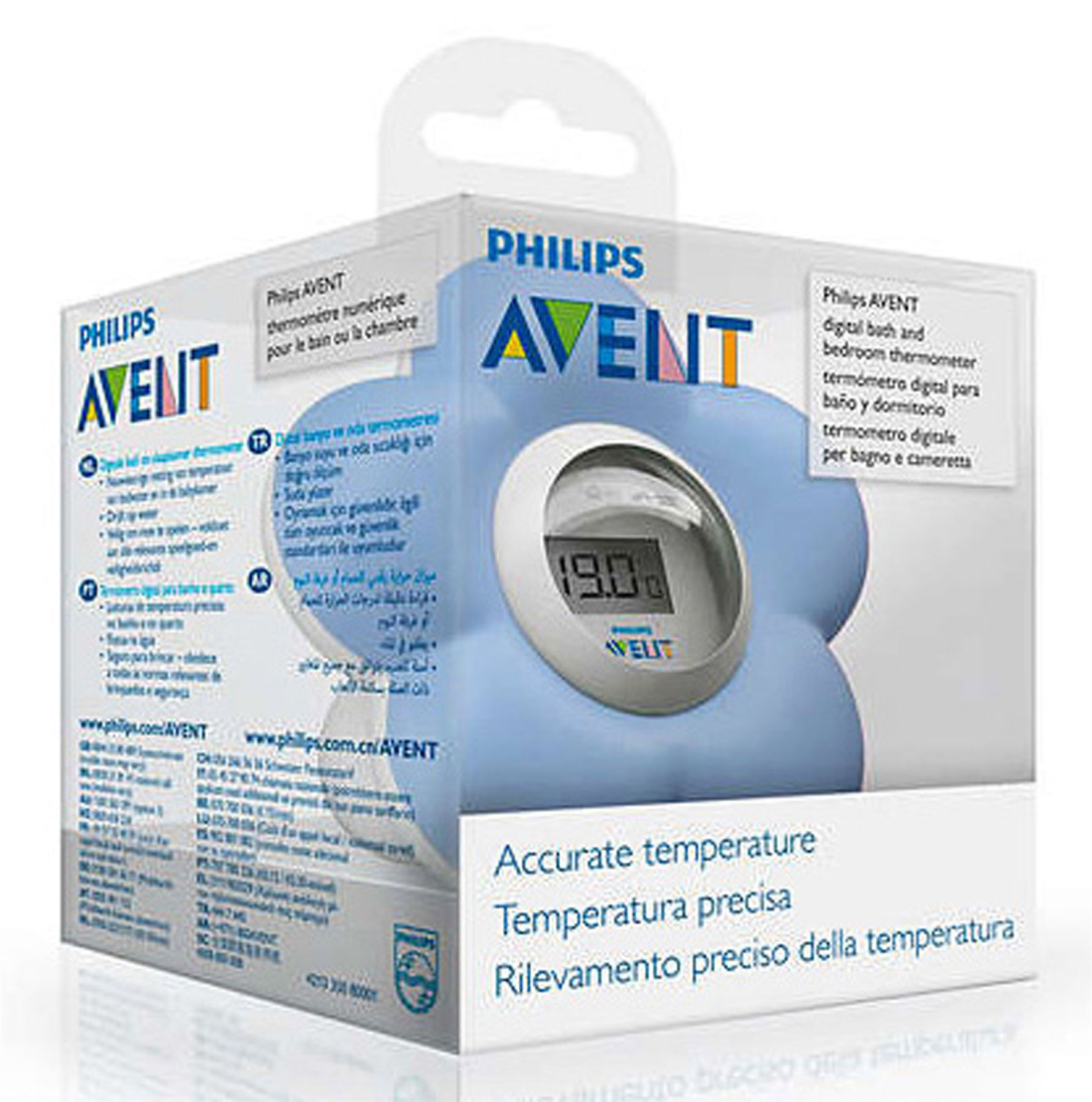 Avent BLUE BATH//ROOM THERMOMETER Baby Safety Thermometers BN