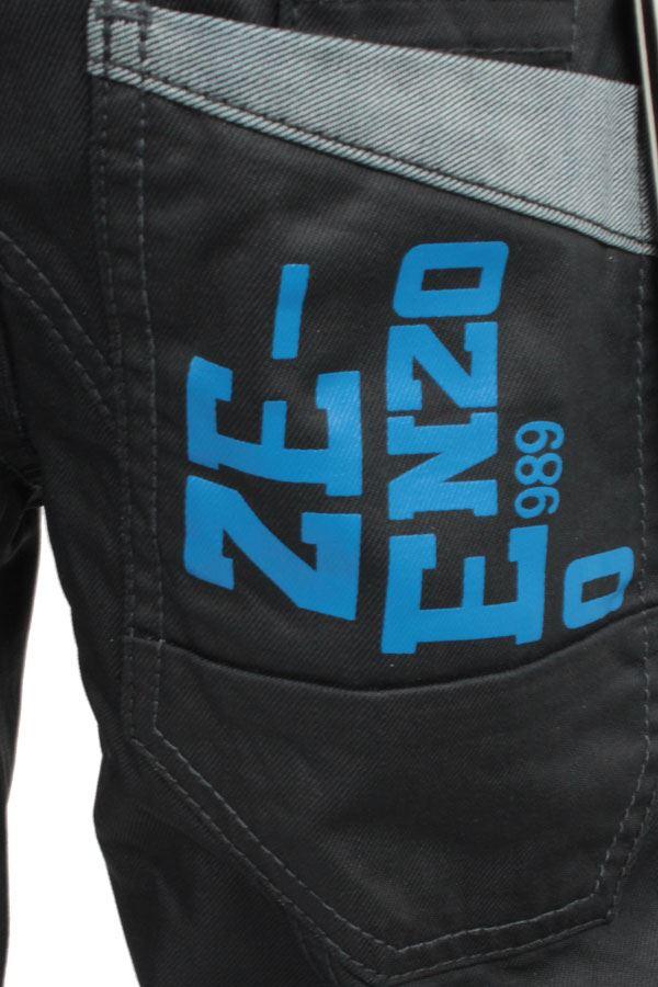Nouveau-Enzo-Designer-Jean-Garcon-Junior-Kids-cotelee-a-revers-Denim-Jogger-elegant-Pantalon miniature 6