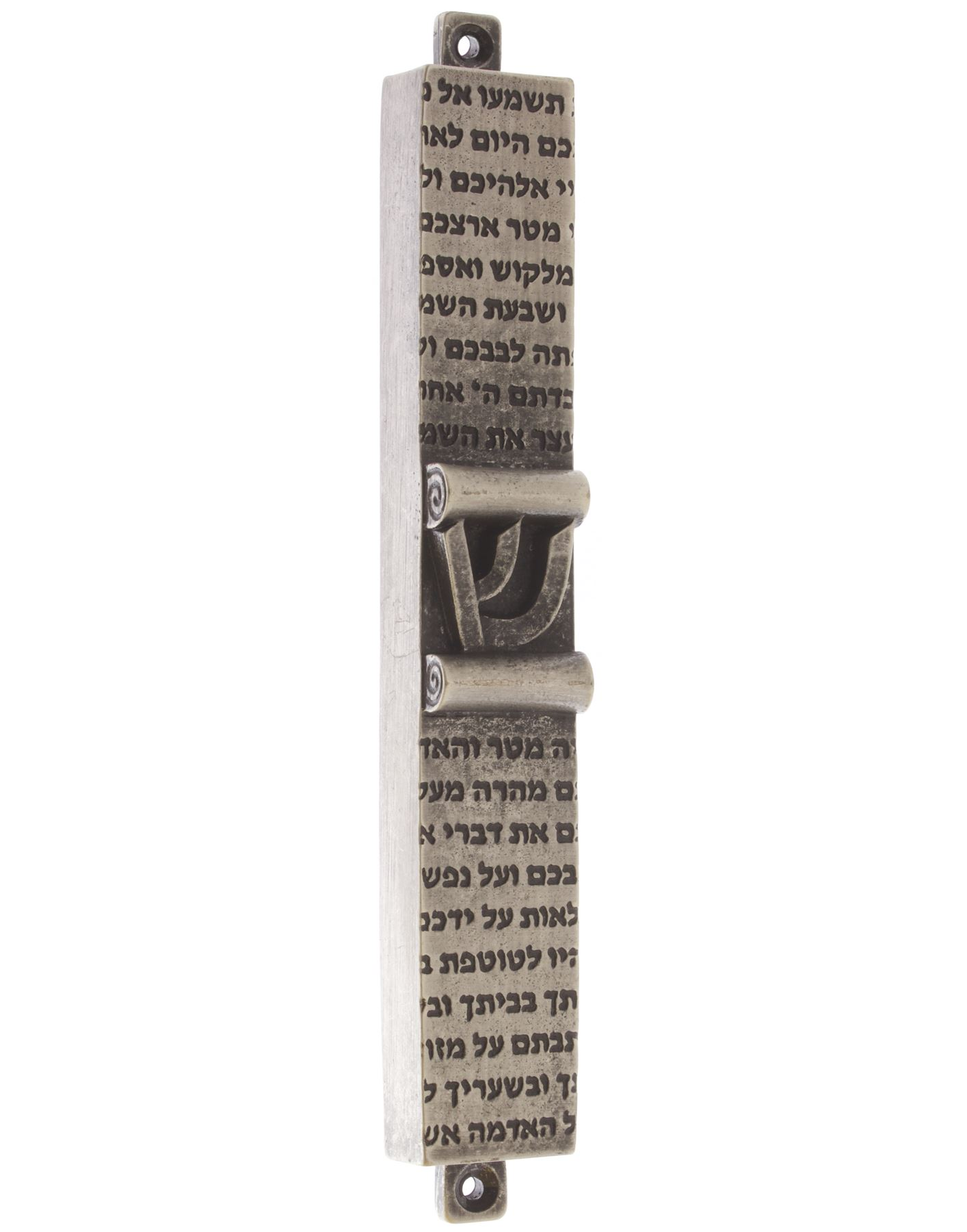Pewter Mezuzah Case Various Designs and Sizes Mezuza Door Keeper ...