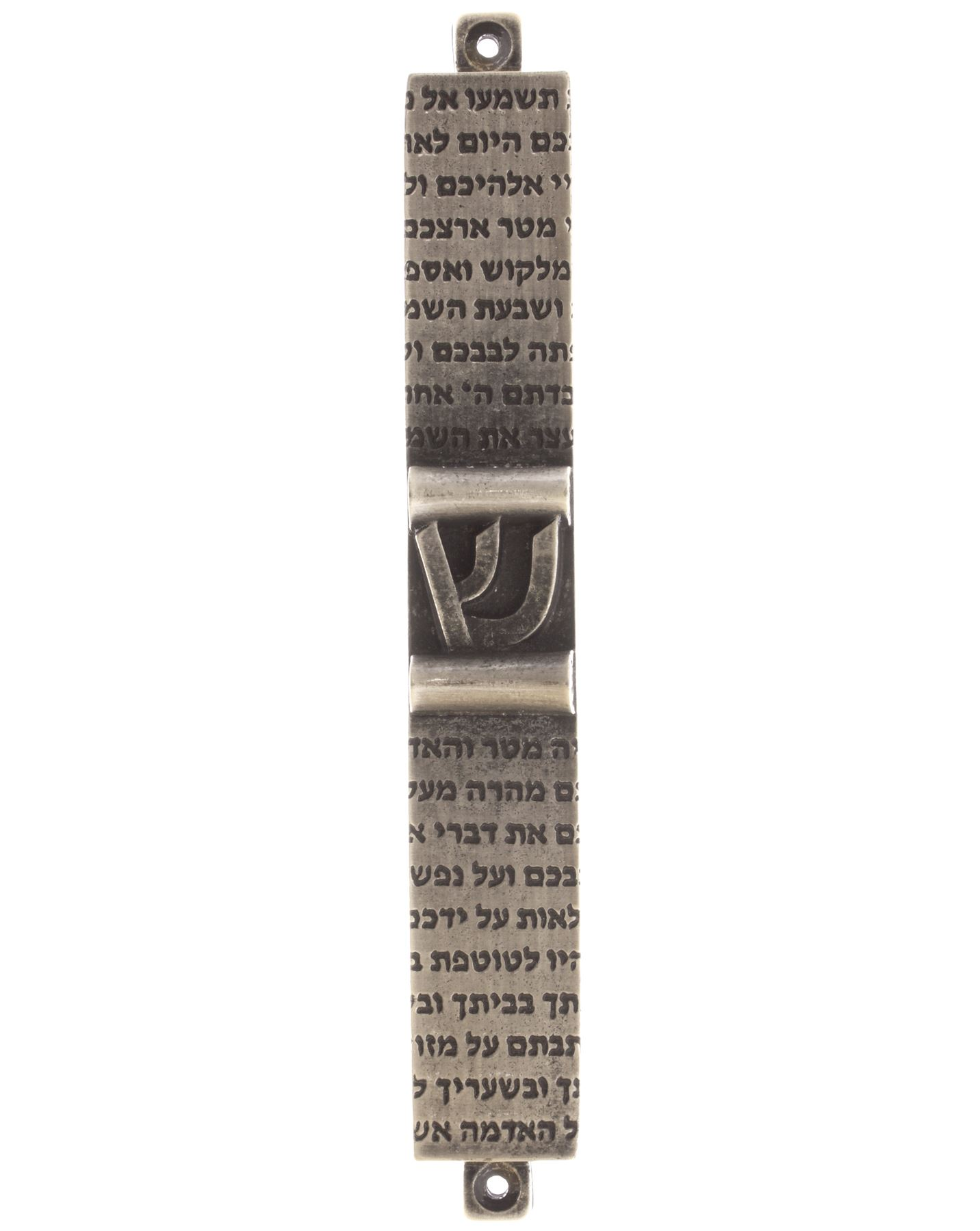 Pewter-Mezuzah-Case-Various-Designs-and-Sizes-Mezuza-Door-Keeper-Jewish-Scroll thumbnail 10