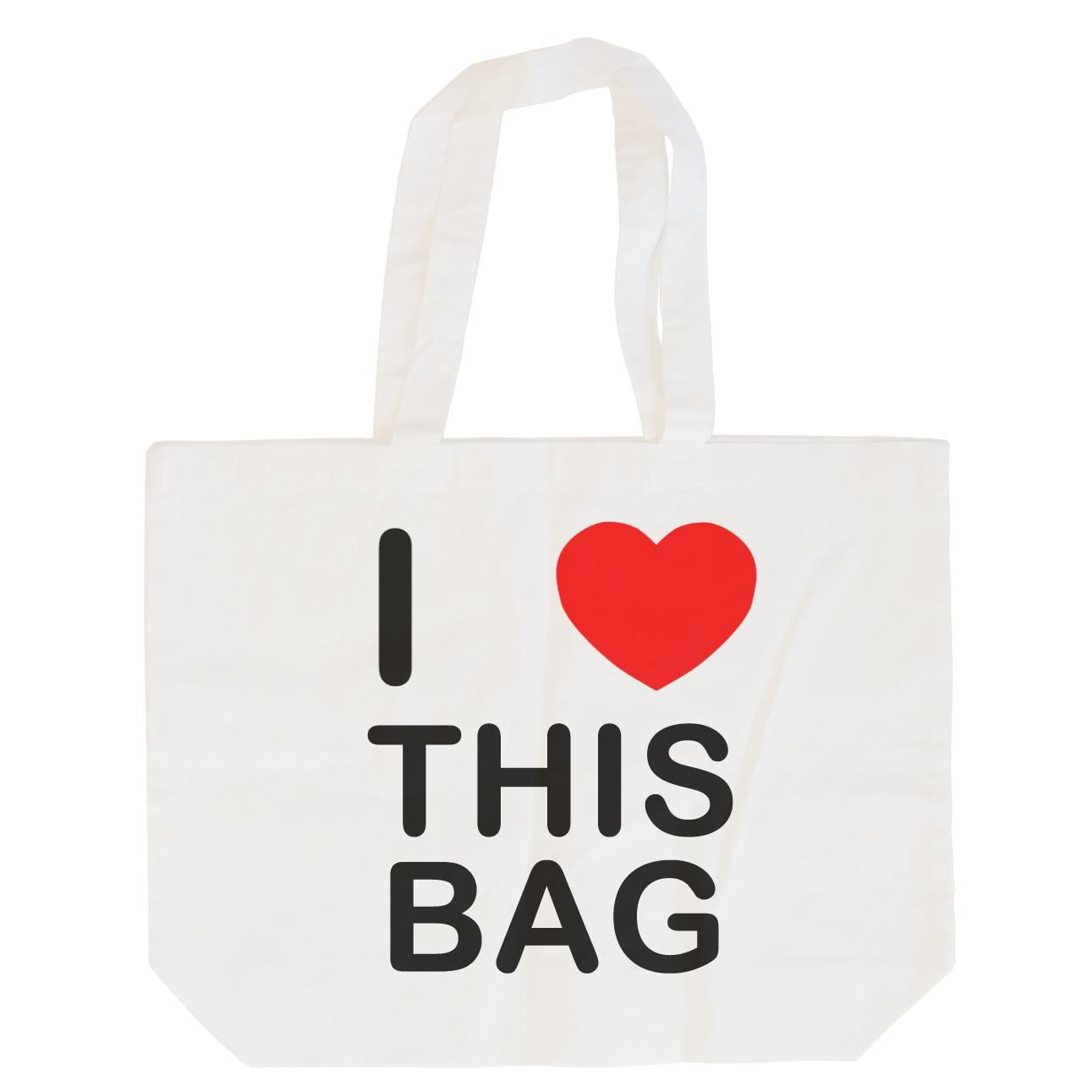 I Love This Bag - Cotton Bag | Size choice Tote, Shopper or Sling