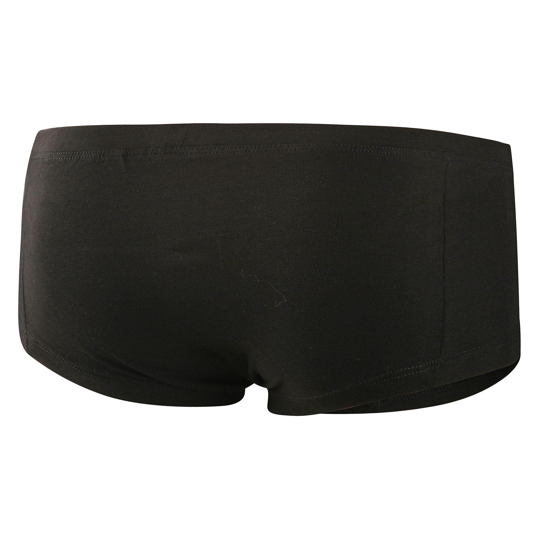 Doreanse-1750-Adonis-Anatomical-Trunk-Supportive-Enhancing-Men-039-s-underwear miniatuur 13