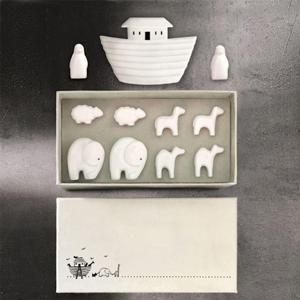 East Of India Mini Porcelain Noahs Ark, Baby Gift Keepsake, Christening Present, First Birthday Gift, Porcelain Gift, Craft Noahs Ark