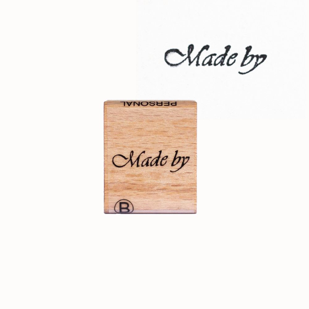 'Made By' Wooden Craft Stamp, Mounted Rubber Stamp, Handmade Cards and Crafts, Made By Stamp, Scrapbook Stamps