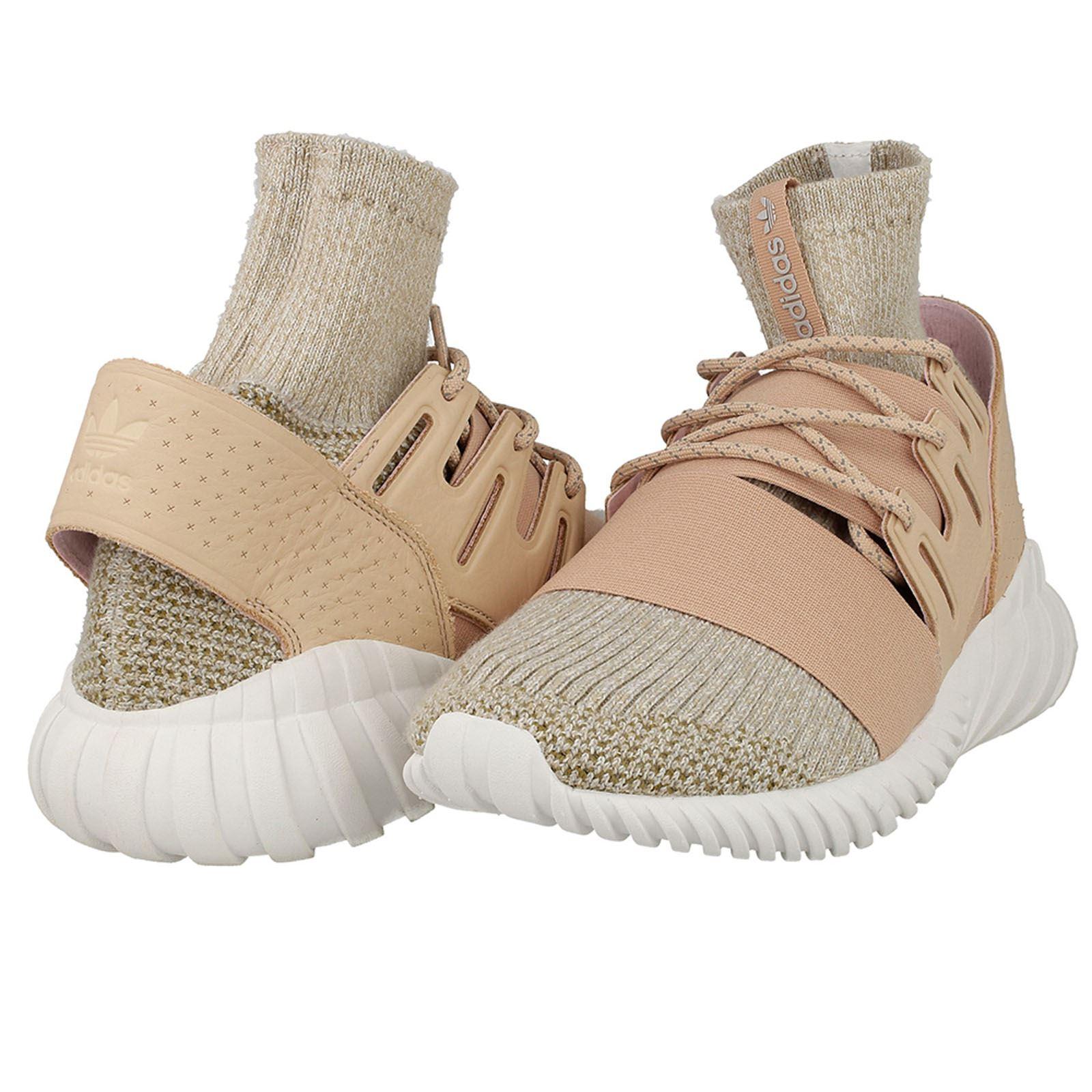 Adidas-Tubular-Doom-Herren-Sneaker-Stiefel-Originals-Primeknit-UK-3-5-bis-12-nur
