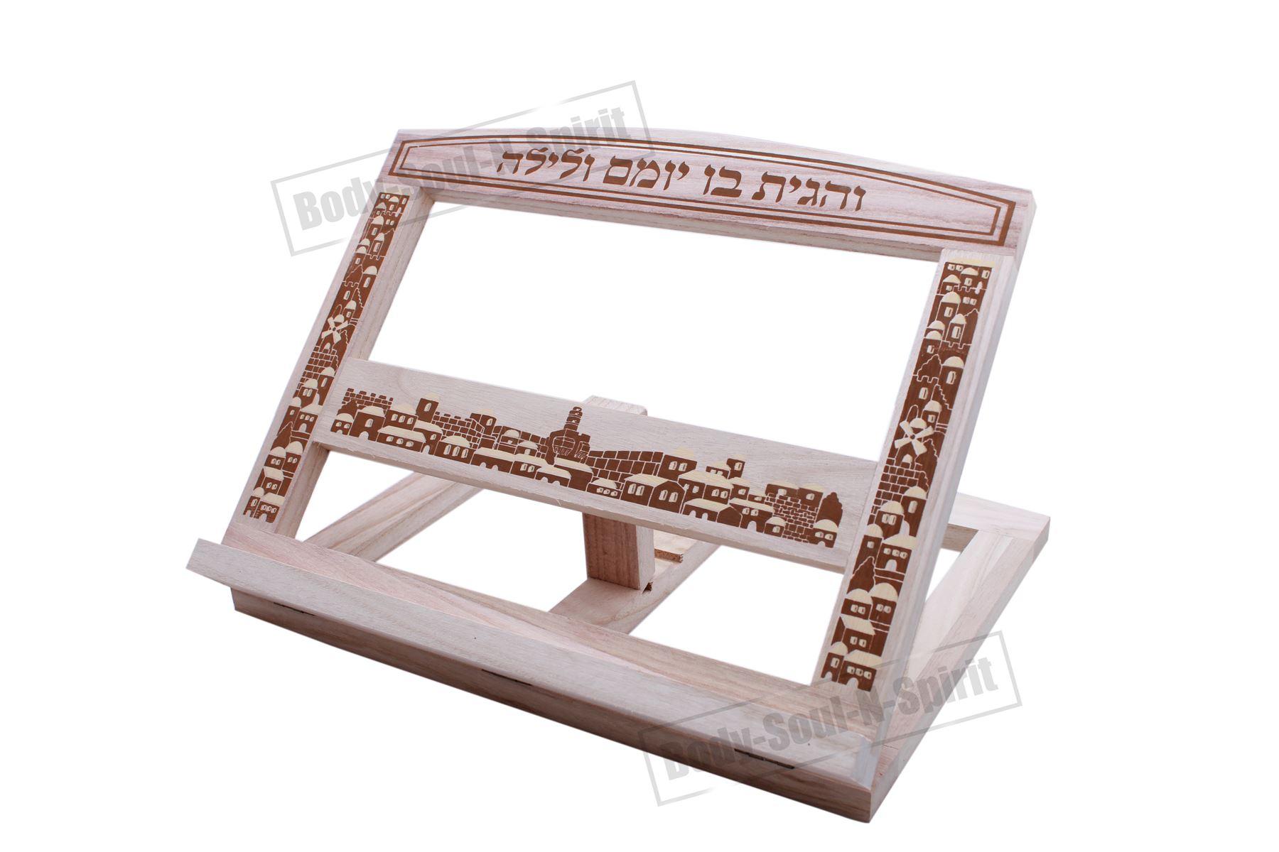 judaica wooden torah bible bookstand jewish holy temple holder