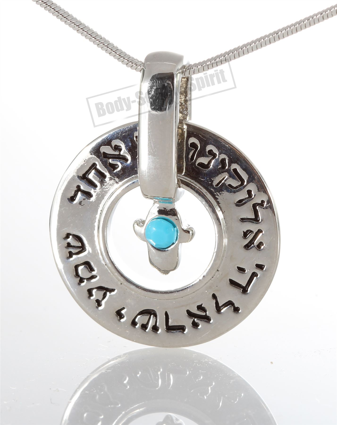 Ring Pendant Silver Plated Necklace Lucky Charm Jewish Judaica