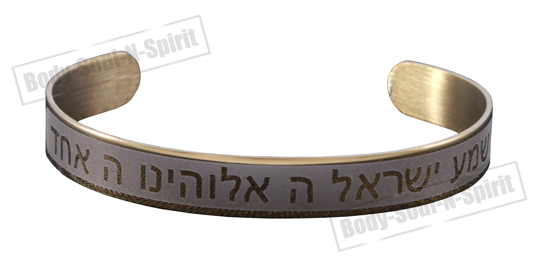 Shema israel bracelet israel bible jewish hebrew prayer kabbalah shma - The Shema Israel Prayer Is Considered By Observant Jews To Be The Most Important Prayer In Judaism