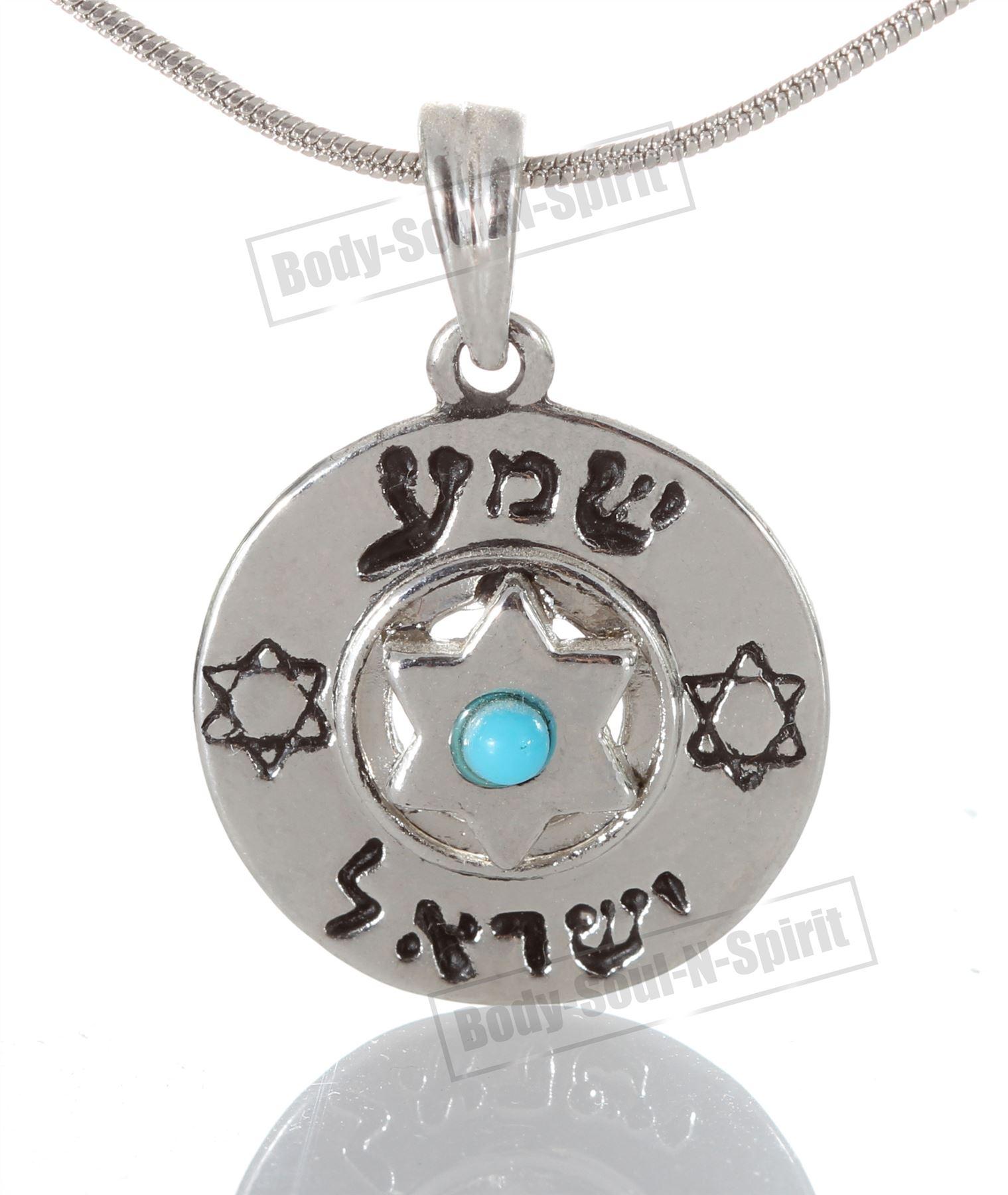 Shema Pendant Judaica Kabbalah Silver Plated Jewish Hamsa Ring