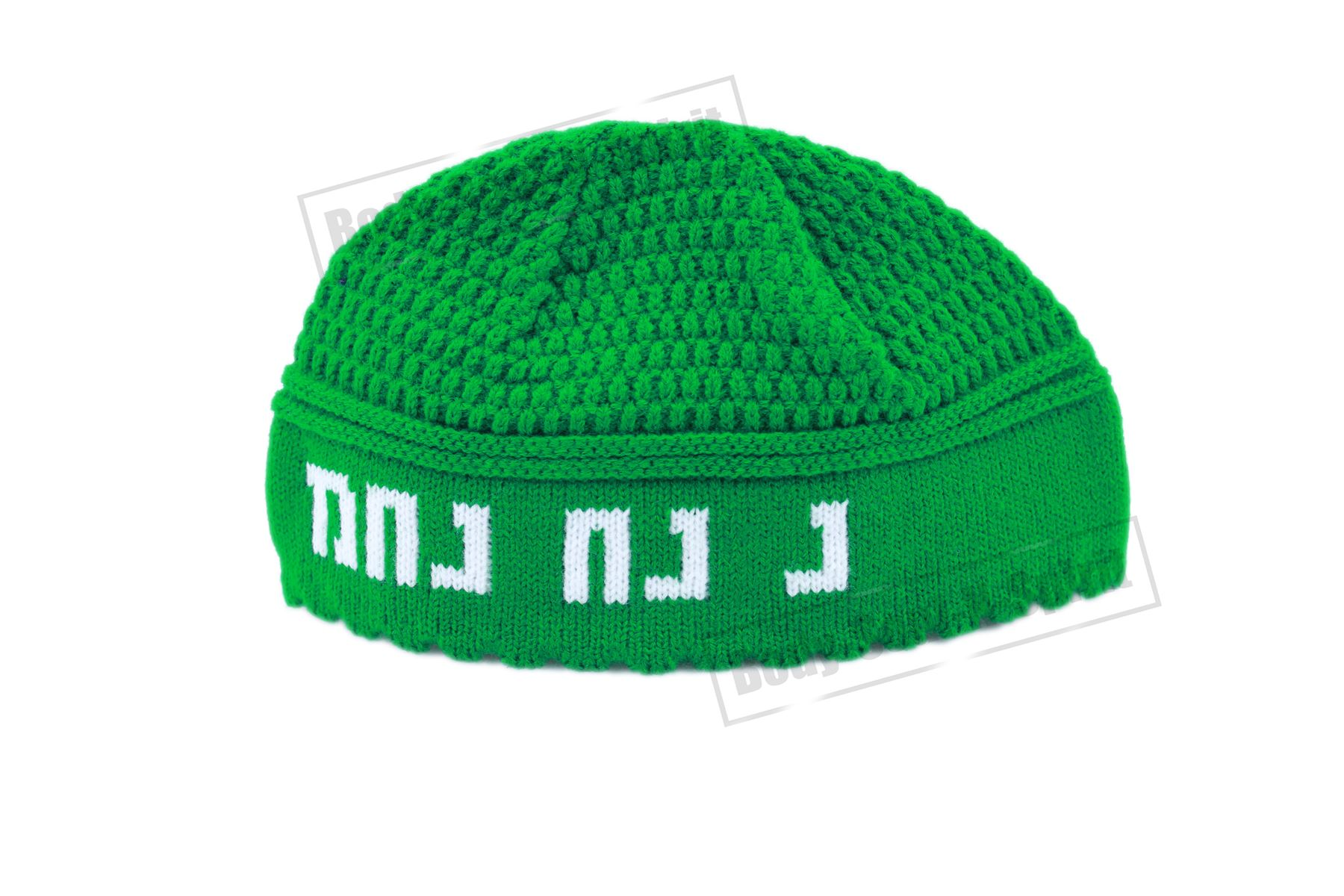 Green Rabbi Na Nachman Knitted Kippah Yarmulke Tribal Jewish Hat ...