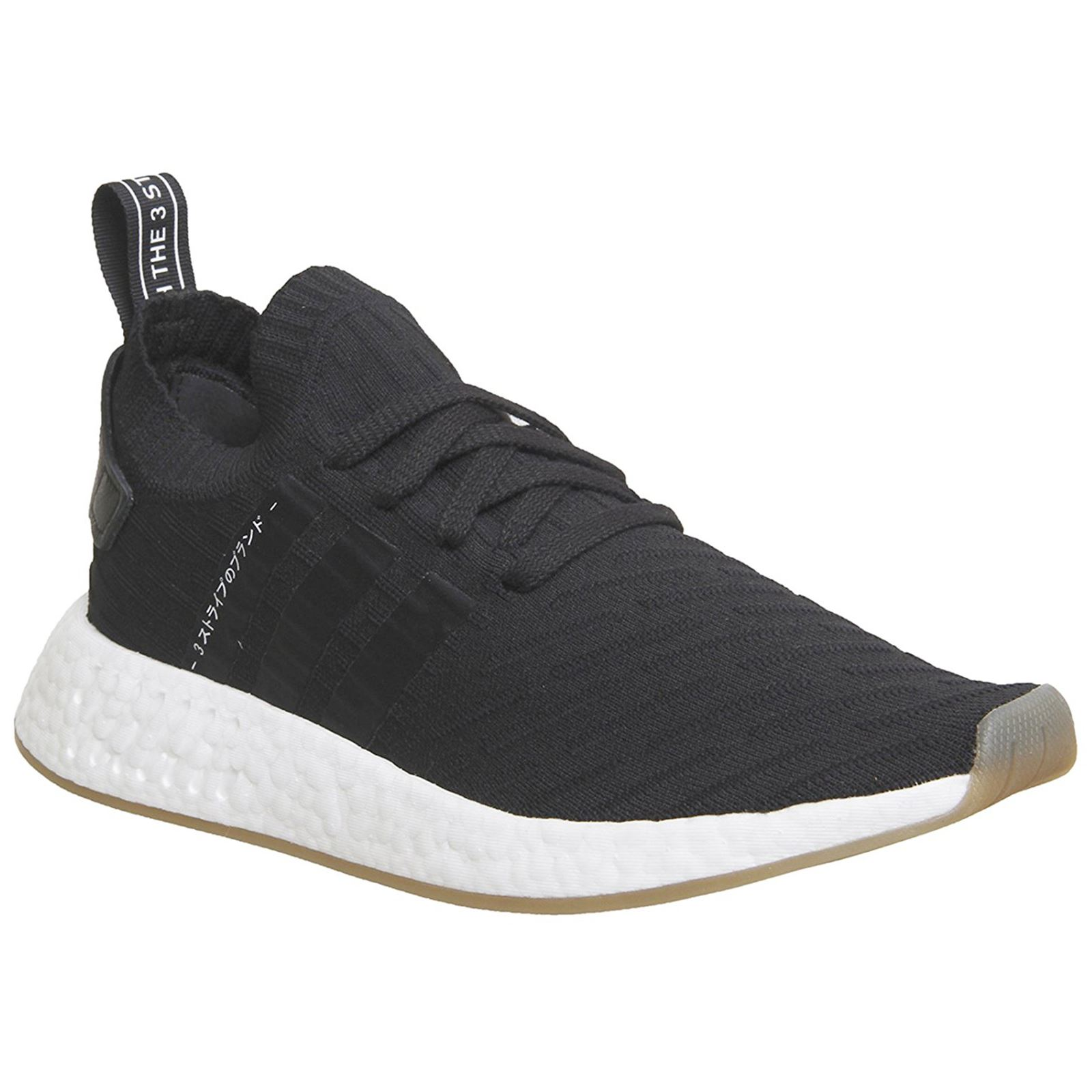 adidas nmd r2 primeknit bianco nero mens scarpe impulso tecnologico