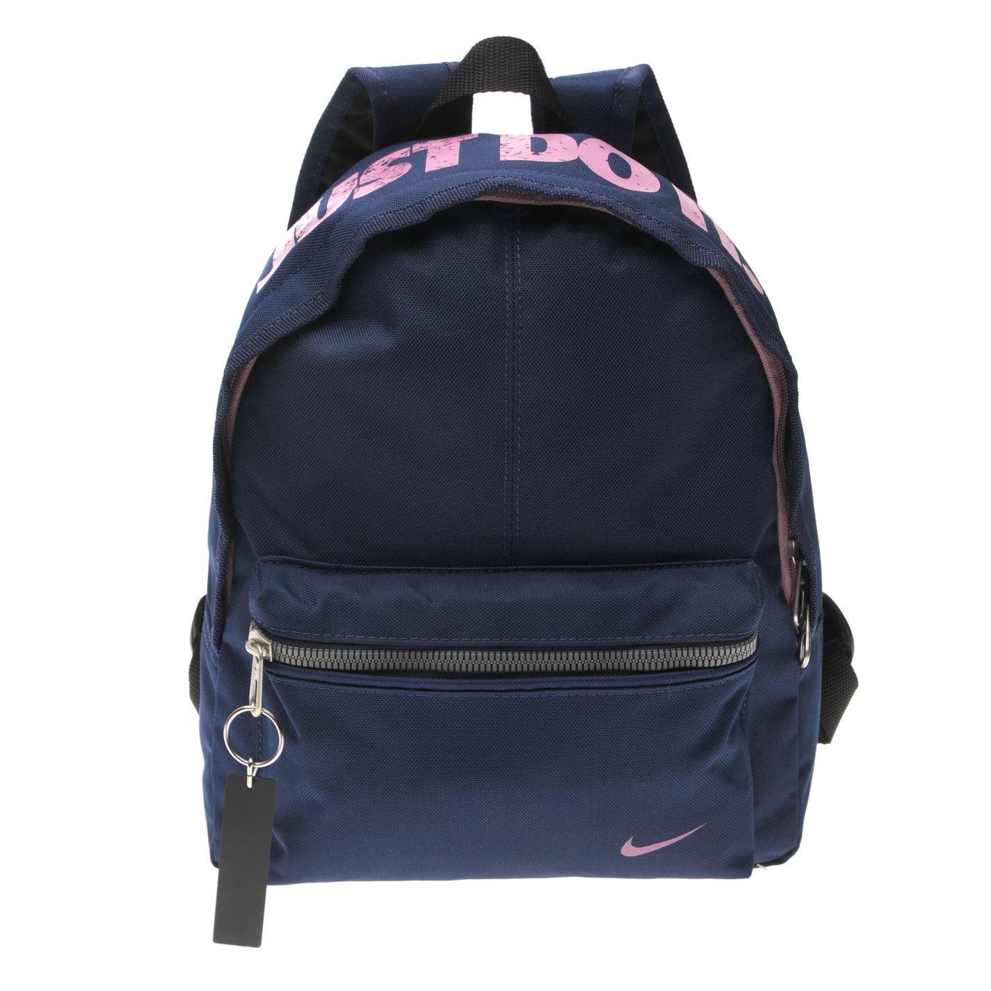 21780cbc63faaa Nike Mini Backpack Sports Direct- Fenix Toulouse Handball