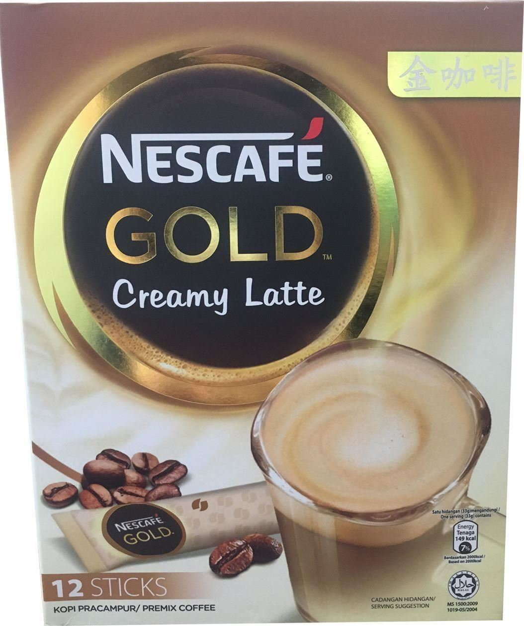 Nescafe Gold Dark Latte & Creamy Latte Premix Coffee