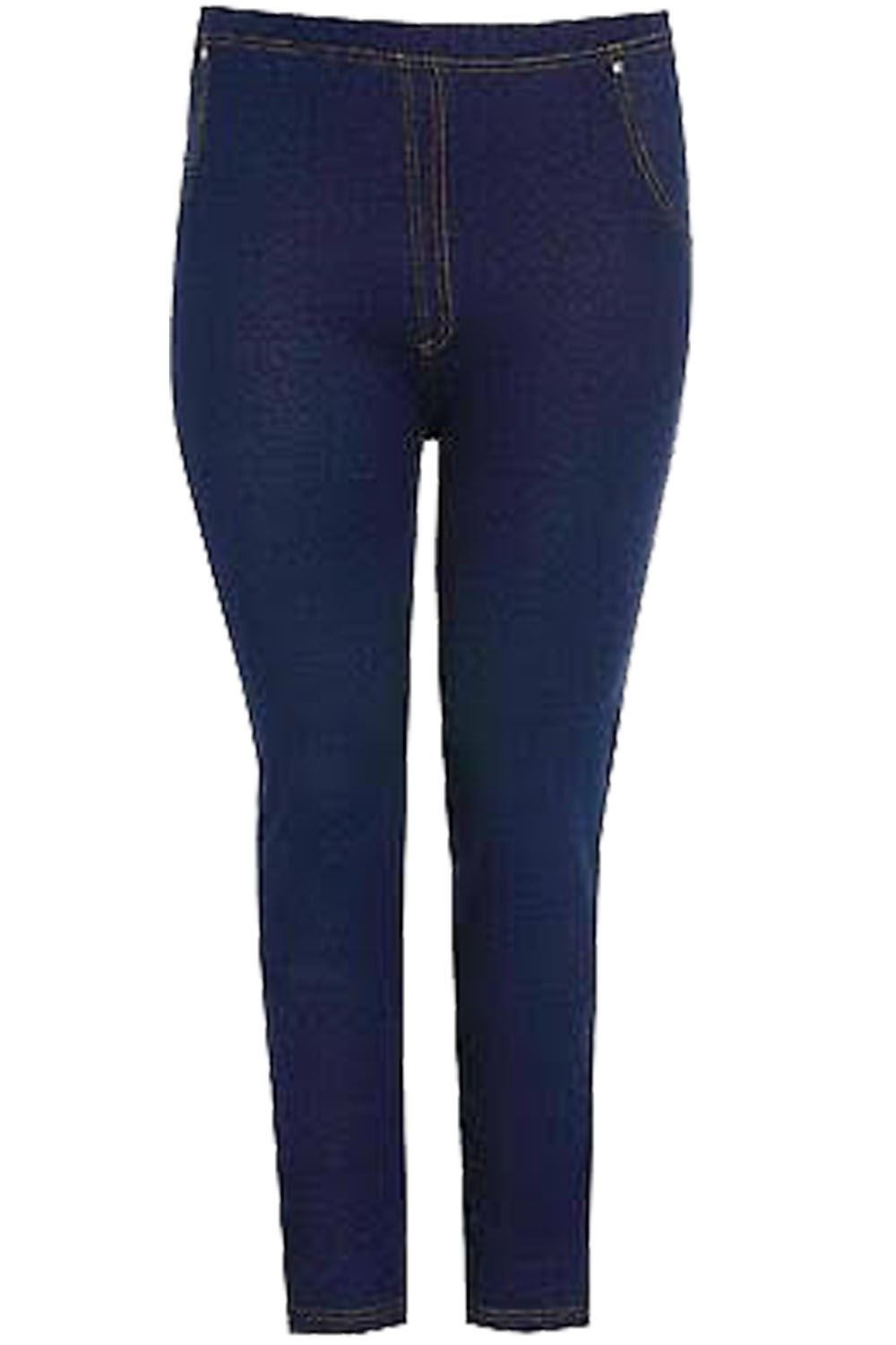Find great deals on eBay for womens denim jeggings. Shop with confidence.