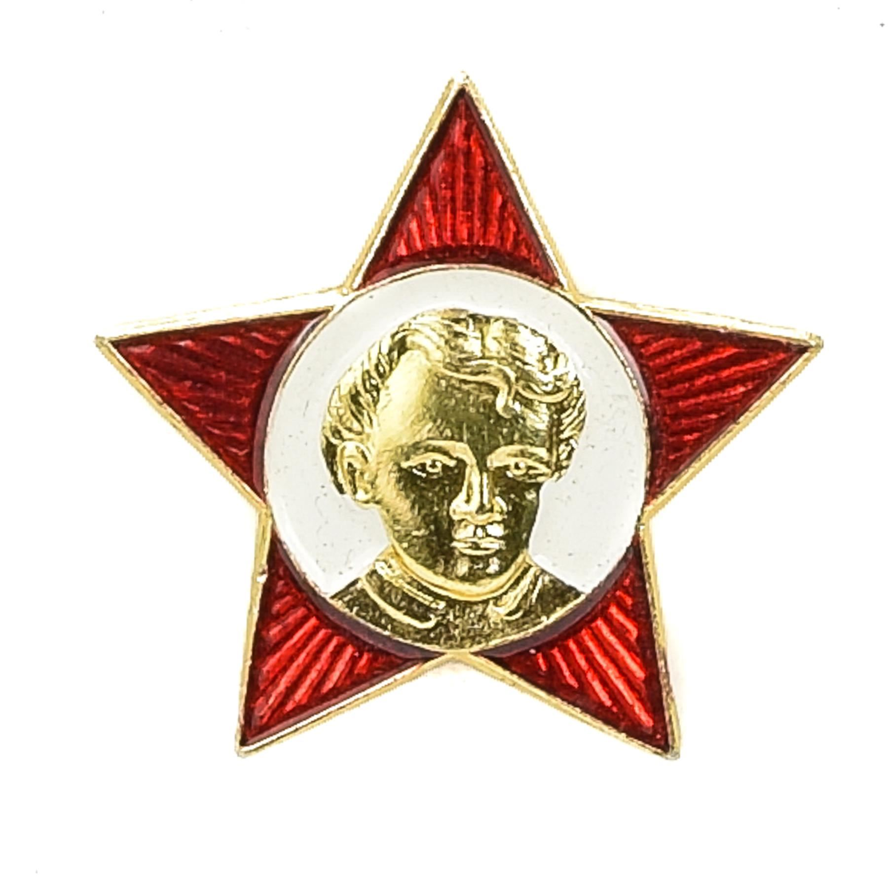Communism Vladimir Lenin enamel pin Young Pioneer badge propaganda USSR Vintage Soviet memorabilia 1970s