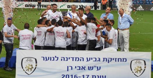 שחקני הפועל רעננה מניפים את גביע המדינה (נעם מורנו)