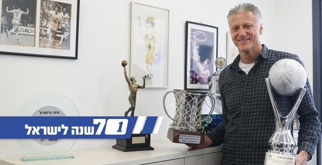 מיקי ברקוביץ'. אגדת כדורסל כחול-לבן (רדאד ג'בארה)