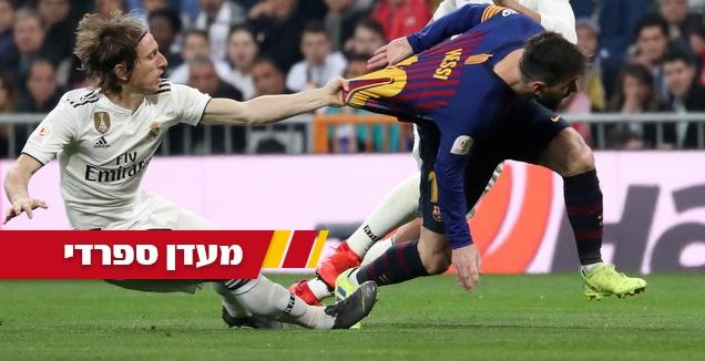 לא תתפוס אותי: סיכום העונה בליגה הספרדית