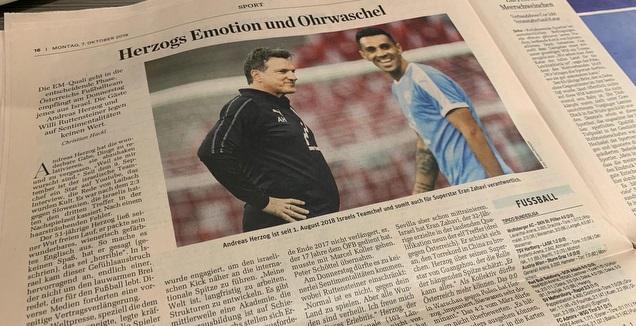 זהבי והרצוג בעיתונים האוסטרים (מערכת ONE)