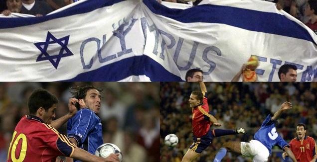 נבחרת ישראל מול ספרד, אוקטובר 2010 (רויטרס)