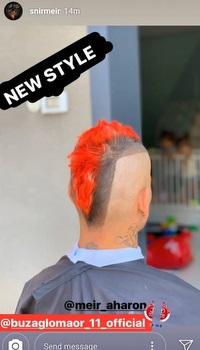 מאור בוזגלו והשיער האדום (אינסטגרם)