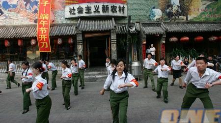 משמרות האדומים. השליטו טרור בסין במשך המהפכה התרבותית (GettyImages)