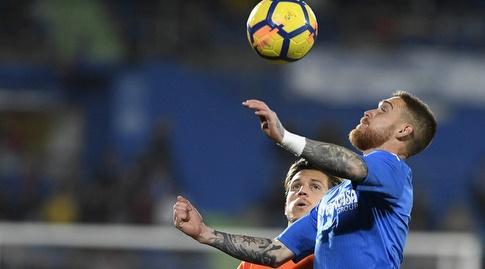 ויטורינו אנטונס (La Liga)