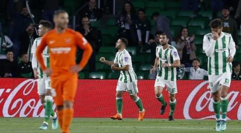 ריזה דורמיסי חוגג (La Liga)
