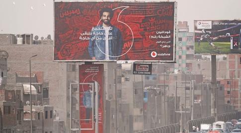 פרסומת של סלאח בקהיר. מצרים בטירוף (רויטרס)